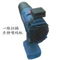EBS250+手持掃描儀噴碼機 4
