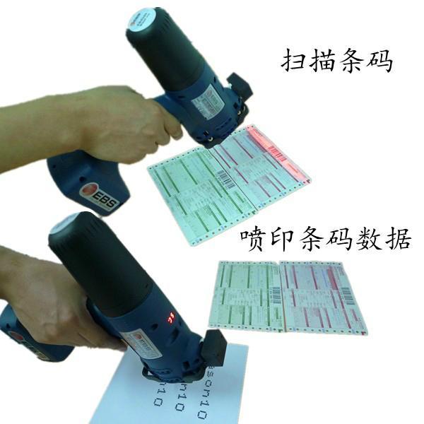 EBS250+手持掃描儀噴碼機 5