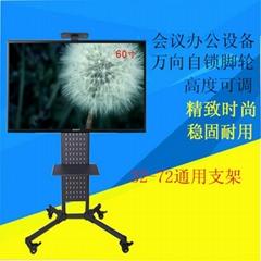 加高會議室立式液晶電視移動挂架