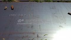 SA516Gr70美標容器板