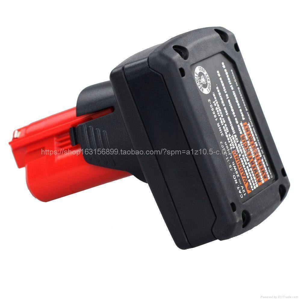 MILWAUKEE 米沃奇 M12电动工具电池12V 3000mAH 锂电 3