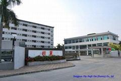 Dongguan City Jingli Can Co.,Ltd