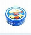 Food grade 0.23mm thickness tinplate Jingli tin box with CMYK or pantone printin 3