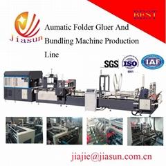 Automatic Corrugated Box Folder Gluer and Packing Machine