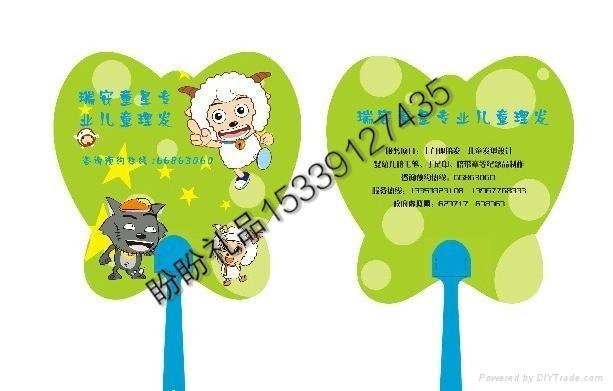 西安广告伞制作与伞遮阳伞 1
