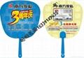 西安广告伞制作与伞遮阳伞 3