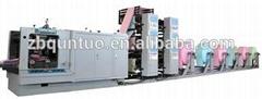 Multilayer Auto-Punching and Folding Machine