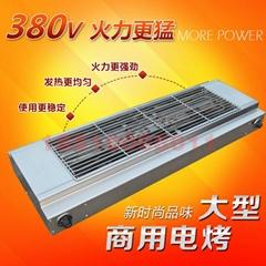 大型商用電烤爐