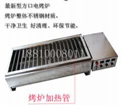 石英管燒烤爐商用寬口大號電烤箱石英管電烤爐