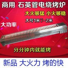 石英管商用电热加长光波不锈钢烧烤炉