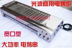 商用石英管大功率光波不锈钢电烤串炉