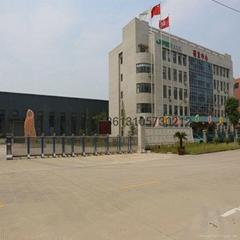 上海集美食品机械有限公司