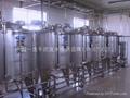 全套牛奶生产线流水线交钥匙工程