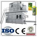 200ml 无菌砖包装机牛奶果