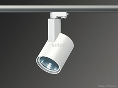 50W philips LED Track Lighting with High CRI