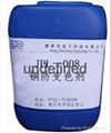 铜防腐抗氧化剂铜保护剂 2
