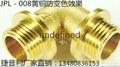 铜防腐抗氧化剂铜保护剂 3