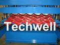 Metal Tile Roll Forming Machine With Touch Screen PLC Frequency Control System 5