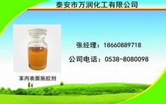 Styrene acrylic surface sizing agent