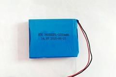 聚合物锂电池366882PL-2550mAh 14.8V