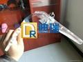 設備罩殼 機械罩殼PC板加工 1