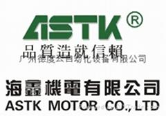 台湾海鑫ASTK感应马达2IK6GN-C