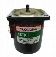 5RK90GN-CF可逆式减速电机海鑫ASTK牌马达减速机调速器