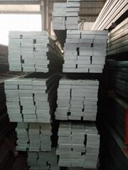 Supply 55cr3 hot spring flat steel