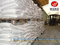 供应氯化法生产金红石型通用型钛白粉R1930