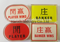 High Quality Popular Using Arylic banker