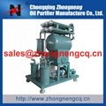 Mobile Type Vacuum Transformer Oil Purifier  2