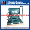 Used Light oil/exhausted Fuel oil/coalescence-separation oil purifier 2