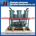 high precision oil filtration plant