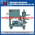 Plate Pressure Oil Purifier/Mobile Oil