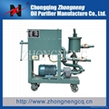 Plate Pressure Oil Purifier/Mobile Oil Filtration/Transformer Oil Recovery Syste 2