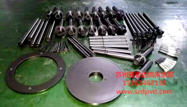 供應蘇州模具配件鍍鈦崑山五金零件鍍鈦加工 4