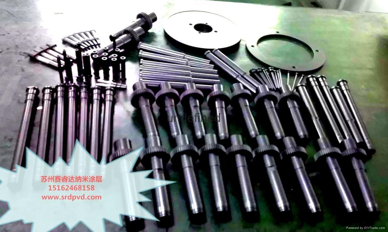 供應蘇州模具配件鍍鈦崑山五金零件鍍鈦加工 5