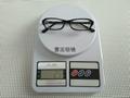 -2000度超薄超輕樹脂眼鏡