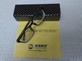 寰視眼鏡HS-H-R-2002高度超薄超輕眼鏡 3