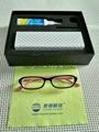 S:-1200精品時尚小框架高度眼鏡 2
