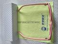 S:-1200精品時尚小框架高度眼鏡 5