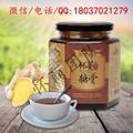 怀姜糖膏 5