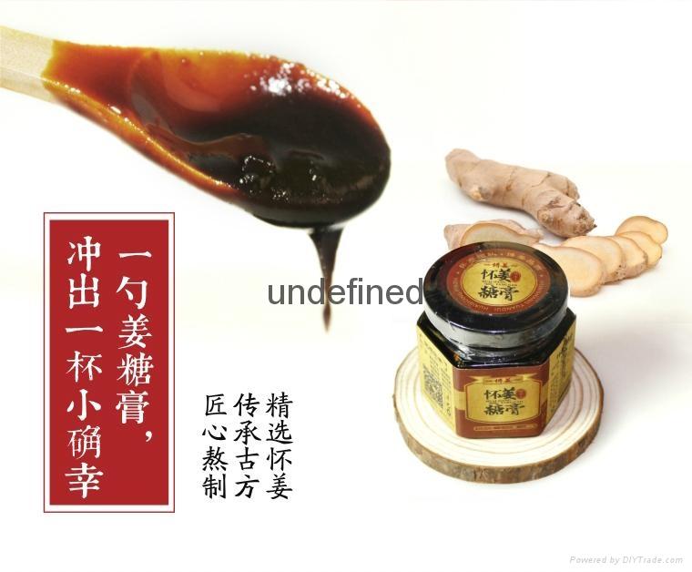 供應德宏堂博姜牌薑糖膏 1