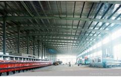 Hubei Zhongci Wanjia Industry And Trading Co.,Ltd