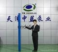 高扬程温泉热水井用潜水泵品牌 1