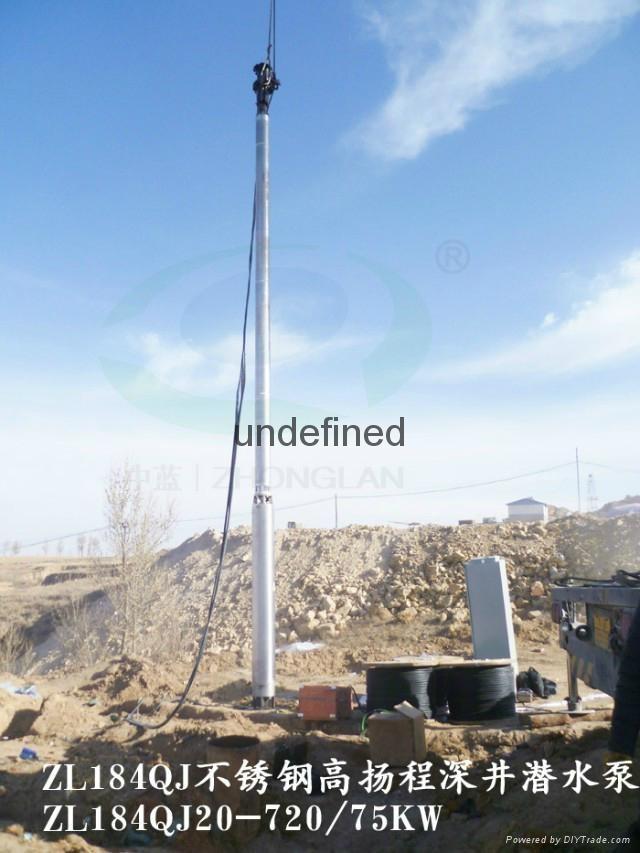 高扬程温泉热水井用潜水泵品牌 4
