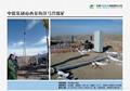 高扬程温泉热水井用潜水泵品牌 5