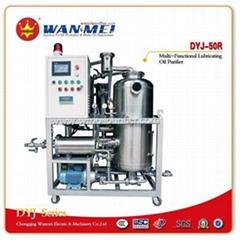 DYJ Series Multi-Functional Hydraulic Oil Purifier