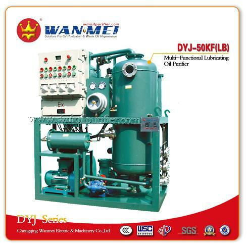 DYJ Series Multi-Functional Hydraulic Oil Purifier  3