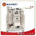 TL Series Turbine Oil Purifier 1